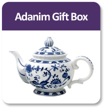 Adanim-Gift-Box-